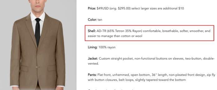 Screenshot showing the TR fabric blend